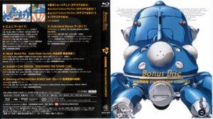 Rating: Safe Score: 4 Tags: ghost_in_the_shell mecha tachikoma User: hyde333