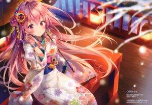 Rating: Safe Score: 58 Tags: eterna-radiare kimono riichu tagme umbrella User: Radioactive