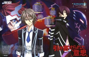 Rating: Safe Score: 3 Tags: kijima_night male ono_sayaka sacred_seven tandouji_alma User: Radioactive