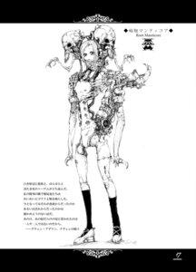 Rating: Questionable Score: 6 Tags: guro heels megrim_haruyo monochrome monster_girl naked nipples User: BlackDragon2