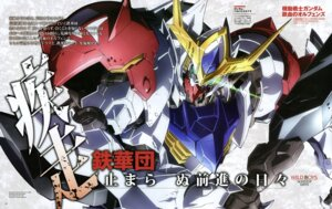 Rating: Safe Score: 12 Tags: gundam gundam_barbatos gundam_barbatos_lupus gundam_iron-blooded_orphans oobari_masami User: drop