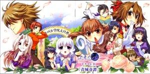 Rating: Safe Score: 5 Tags: aizawa_yasumi akita_momoko aoi_hanako aoi_shiro crease disc_cover dress hal heterochromia honjou_asuna kaya_(aoi_shiro) kohaku_(aoi_shiro) kyan_migiwa megane nami_(aoi_shiro) osanai_shouko sakurai_ayashiro screening success wakasugi_tsuzura yamamoto_tomoko User: yumichi-sama