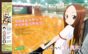 Rating: Safe Score: 29 Tags: gym_uniform karakai_jouzu_no_takagi-san tagme takagi-san User: ZeroDS