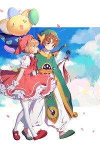 Rating: Safe Score: 17 Tags: card_captor_sakura dress duximeng kinomoto_sakura li_syaoran sword thighhighs User: RyuZU