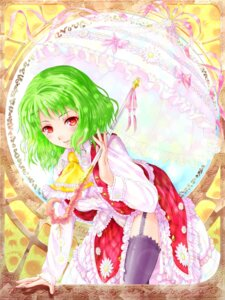 Rating: Safe Score: 9 Tags: cabbaco kazami_yuuka stockings thighhighs touhou User: Mr_GT