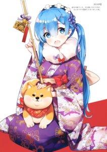 Rating: Safe Score: 39 Tags: ayamy hachigo kimono re_zero_kara_hajimeru_isekai_seikatsu rem_(re_zero) User: kiyoe