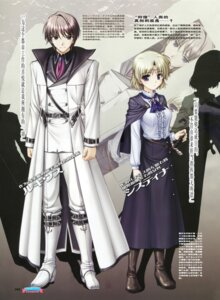 Rating: Safe Score: 5 Tags: aiyoku_no_eustia august bekkankou lucius_dis_mireille sistina_uyl watermark User: longbowwing