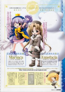 Rating: Safe Score: 1 Tags: anastacia_thirieskaya chibi marinca_escorpione misakura_nankotsu rune_princess User: petopeto