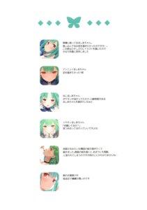 Rating: Safe Score: 4 Tags: hololive kamikire_basami uruha_rushia yasuyuki User: Arsy