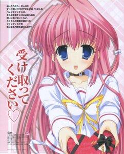 Rating: Safe Score: 11 Tags: fukamine_riko gift mitha seifuku valentine User: admin2