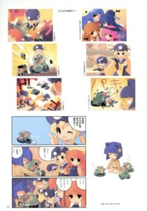 Rating: Safe Score: 2 Tags: 4koma chibi jiji User: crim