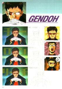 Rating: Safe Score: 2 Tags: ikari_gendou male neon_genesis_evangelion User: oldwrench
