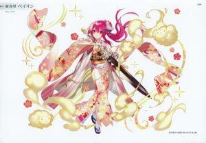 Rating: Safe Score: 9 Tags: kairisei_million_arthur kimono sword yamiya User: Radioactive