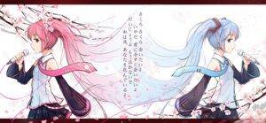 Rating: Safe Score: 3 Tags: byakuya_reki hatsune_miku sakura_miku vocaloid User: charunetra