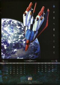 Rating: Safe Score: 8 Tags: calendar gundam gundam_zz mecha nakashima_toshihiro zeta_gundam User: Aurelia