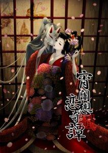 Rating: Safe Score: 10 Tags: itto_maru kimono User: Nekotsúh