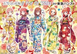 Rating: Safe Score: 21 Tags: 5-toubun_no_hanayome kimono nakano_ichika nakano_itsuki nakano_miku nakano_nino nakano_yotsuba tagme User: sorafans
