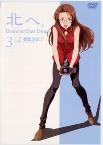 Rating: Safe Score: 0 Tags: asahina_kyouko chiba_michinori disc_cover kita_e_diamond_dust_drops megane User: jxh2154