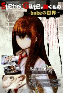 Rating: Questionable Score: 61 Tags: 5pb. bathing faris_nyanyan huke makise_kurisu naked nitroplus steins;gate User: blooregardo