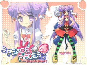 Rating: Safe Score: 7 Tags: ito_noizi peace@pieces unisonshift wallpaper yamada_maririn User: Radioactive