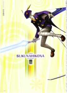 Rating: Safe Score: 1 Tags: megaten persona persona_4 soejima_shigenori sukuna_hikona sword wings User: admin2