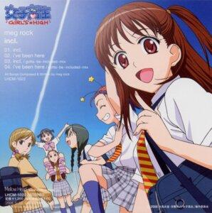 Rating: Safe Score: 10 Tags: disc_cover girl's_high high_school_girls himeji_kyoko ikue_ogawa kouda_akari megane sato_ayano seifuku suzuki_yuma takahashi_eriko User: boon