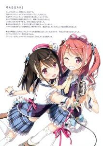 Rating: Safe Score: 43 Tags: 5_nenme_no_houkago kantoku kurumi_(kantoku) shizuku_(kantoku) tagme thighhighs User: Hatsukoi