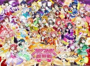 Rating: Safe Score: 13 Tags: asaka_karin ayase_eli cleavage dress emma_verde garter heels hoshizora_rin koizumi_hanayo konoe_kanata kousaka_honoka kunikida_hanamaru kurosawa_dia kurosawa_ruby love_live! love_live!_school_idol_festival love_live!_school_idol_festival_all_stars love_live!_sunshine!! matsuura_kanan minami_kotori miyashita_ai nakasu_kasumi nishikino_maki ohara_mari ousaka_shizuku sakurauchi_riko see_through sonoda_umi tagme takami_chika tennouji_rina thighhighs toujou_nozomi tsushima_yoshiko uehara_ayumu watanabe_you weapon yazawa_nico yuuki_setsuna User: saemonnokami