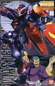 Rating: Safe Score: 3 Tags: g_gundam gundam male master_asia master_gundam mecha User: Radioactive
