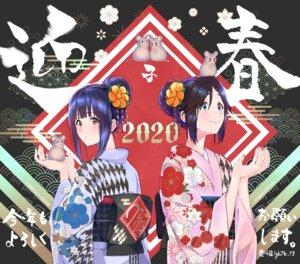 Rating: Safe Score: 13 Tags: hibike!_euphonium kasaki_nozomi kimono liz_to_aoi_tori rorigahaku yoroizuka_mizore User: Dreista
