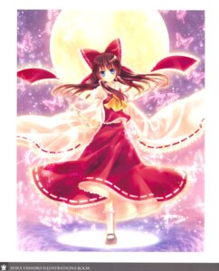 Rating: Safe Score: 10 Tags: crown hakurei_reimu touhou yashiro_seika User: Radioactive
