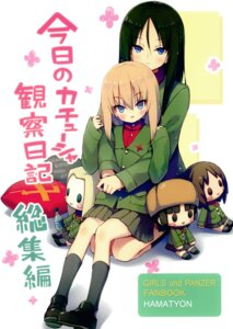 Rating: Safe Score: 6 Tags: chibi girls_und_panzer katyusha nonna tagme uniform User: NotRadioactiveHonest