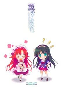 Rating: Safe Score: 18 Tags: chibi irotoridori_no_sekai kisaragi_mio maid minami_kana_(irotoridori_no_sekai) neko shida_kazuhiro User: Hatsukoi