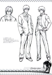 Rating: Safe Score: 5 Tags: asahiage male monochrome poco sketch User: fireattack