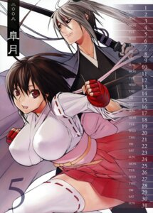 Rating: Questionable Score: 18 Tags: calendar gokurakuin_sakurako karasuba musubi sekirei thighhighs User: blooregardo