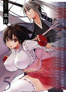 Rating: Questionable Score: 19 Tags: calendar gokurakuin_sakurako karasuba musubi sekirei thighhighs User: blooregardo