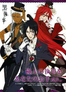 Rating: Safe Score: 6 Tags: agni grell_sutcliff kuroshitsuji male screening sebastian_michaelis User: LulukoVladmont