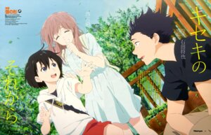 Rating: Safe Score: 38 Tags: dress ishida_shouya koe_no_katachi nishimiya_shouko nishimiya_yuzuru takahashi_mariko User: drop