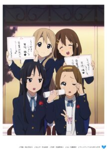 Rating: Safe Score: 21 Tags: akiyama_mio hirasawa_yui horiguchi_yukiko k-on! kotobuki_tsumugi overfiltered seifuku tainaka_ritsu User: Radioactive