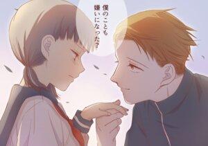 Rating: Safe Score: 2 Tags: chibi_maruko-chan hanawa_kazuhiko sakura_momoko sawaki_(artist) seifuku User: mash