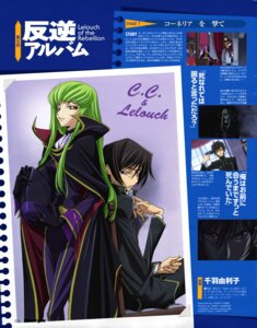 Rating: Safe Score: 6 Tags: c.c. chiba_yuriko code_geass lelouch_lamperouge User: vita