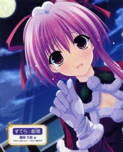 Rating: Safe Score: 6 Tags: fixme fujisaki_amane stellar_theater stitchme suzuhira_hiro User: admin2