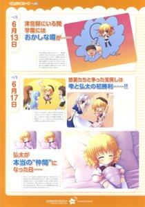 Rating: Safe Score: 5 Tags: fujikura_itsuki ichinose_yuuka maid nakiusa tsunagaru★bangle tsunomiya_shizuku yuunagi_juri User: admin2