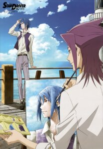 Rating: Safe Score: 7 Tags: head male sasaki_atsuko shindou_sugata star_driver User: Aurelia