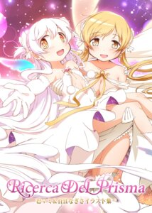 Rating: Safe Score: 17 Tags: cleavage dress momoe_nagisa no_bra puella_magi_madoka_magica thighhighs tomoe_mami wedding_dress wings yanmaami User: Radioactive