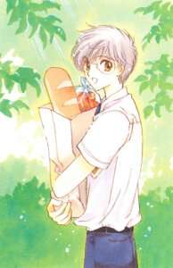 Rating: Safe Score: 5 Tags: card_captor_sakura clamp male megane possible_duplicate seifuku tagme tsukishiro_yukito User: Omgix
