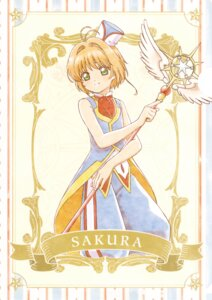 Rating: Safe Score: 7 Tags: card_captor_sakura kinomoto_sakura madhouse tagme weapon User: Omgix