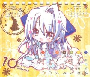 Rating: Safe Score: 30 Tags: calendar chibi dress hisuitei izumi_tsubasu koi_ga_saku_koro_sakura_doki paper_texture tina_(sakusaku) User: peoplo