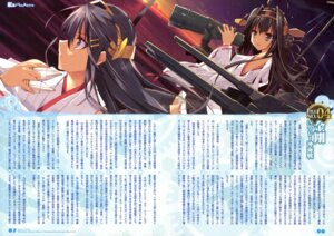 Rating: Safe Score: 20 Tags: haruna_(kancolle) kantai_collection kongou_(kancolle) text tsurusaki_takahiro User: drop