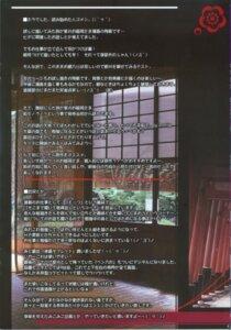 Rating: Safe Score: 1 Tags: nagomi photo tenmu_shinryuusai text User: fireattack